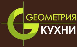 Геометрия кухни