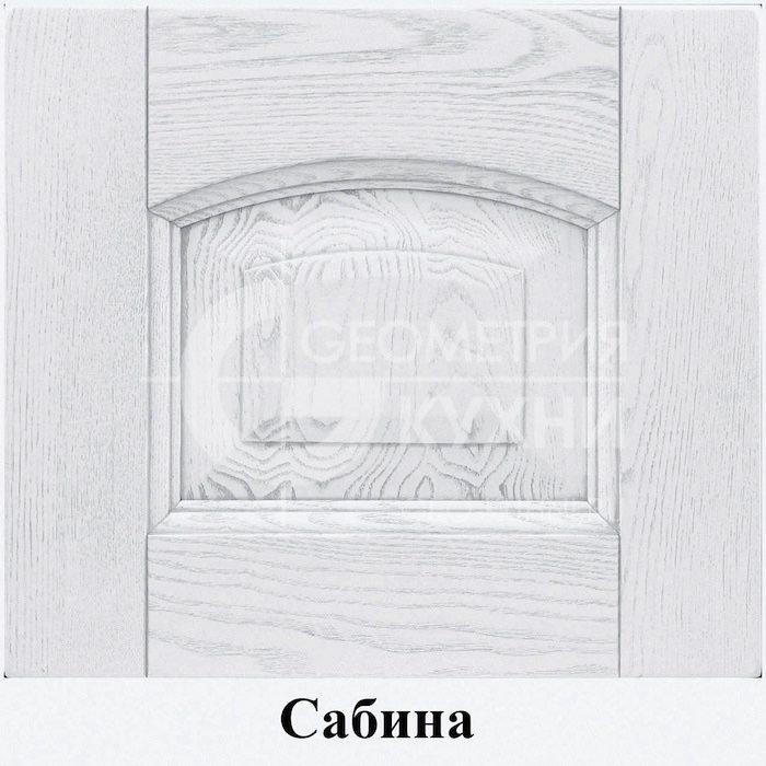 фасад Сабина
