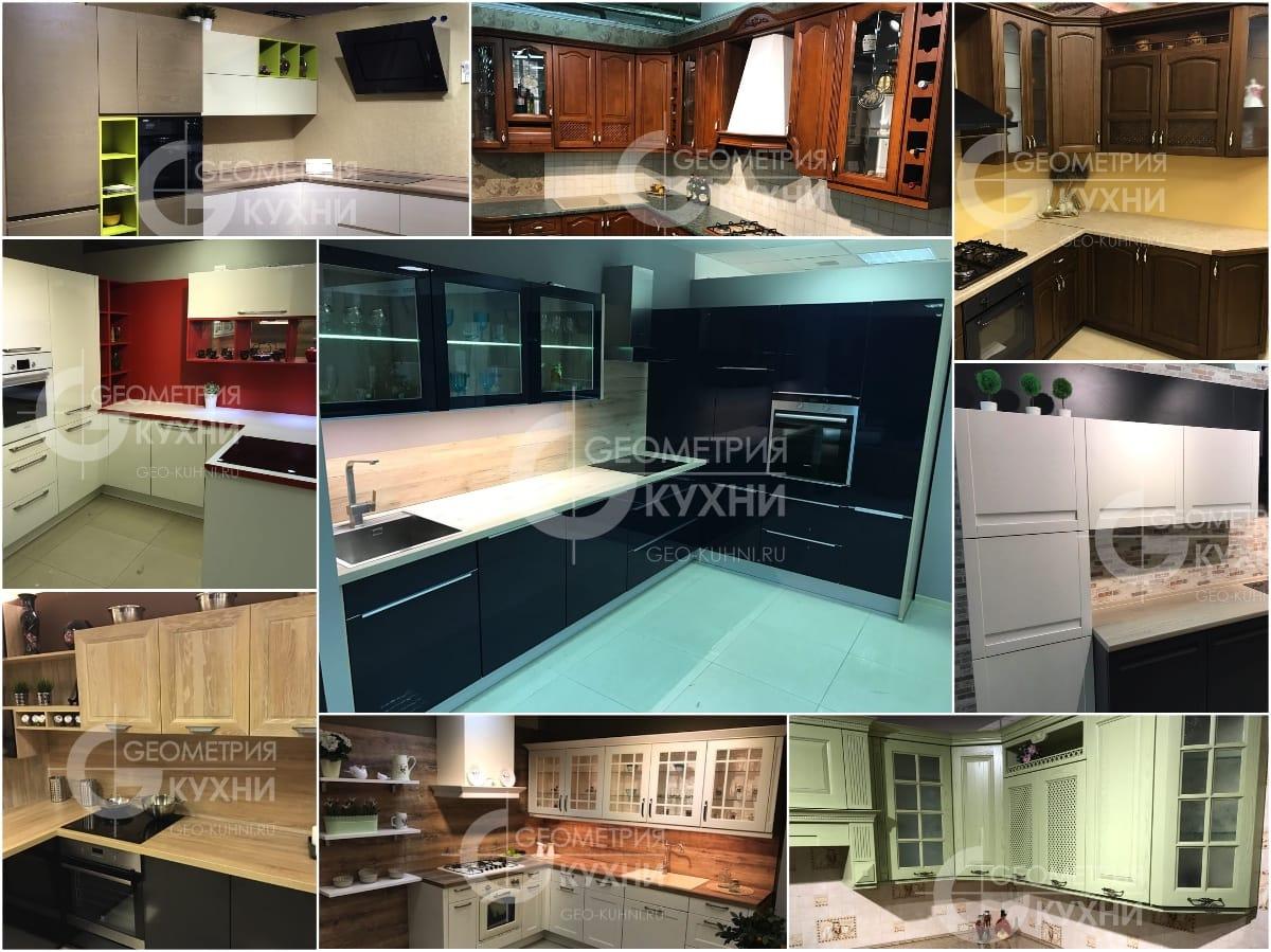 наши кухни